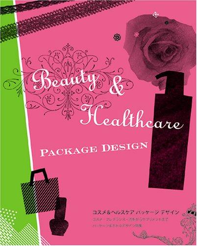 コスメ&ヘルスケアパッケージデザインの詳細を見る