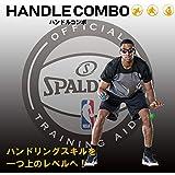 SPALDING(スポルディング) バスケットボール トレーニング用 グッズ アクセサリ NBA 公認
