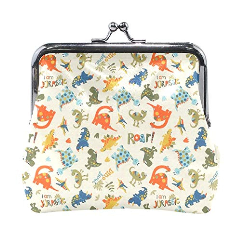 がま口 小銭入れ 財布 かわいい恐竜 コインケース レザー製 丸形 軽量 人気 おしゃれ プレゼント ギフト 雑貨