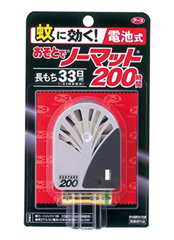 アース製薬 蚊に効くおそとでノーマット200時間 器具+カートリッジ