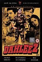 Dahleez [DVD] [Import]