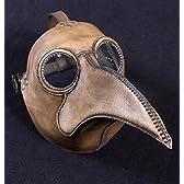 レザー製 ペストマスク ロング ブラウン Plague Doctor mask [並行輸入品]