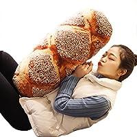 ぬいぐるみ 抱きまくら おもちゃ パン型 可愛い ふわふわ もちもち やわらか クッション 癒し系 お祝い ギフト イエロー2S