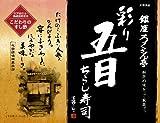 大塚食品 銀座ろくさん亭 五目ちらし寿司 244g×5個