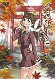 緋色の欠片 第二章のアニメ画像