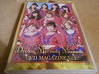 DVD ドリームモーニング娘。 DVD MAGAZINE Vol.3