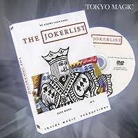 マジック ジョーカーリスト ACS-1494
