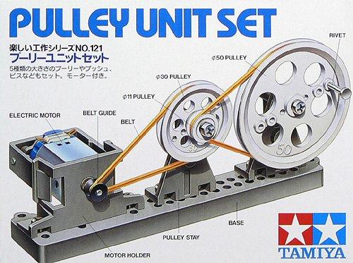 【 プーリーユニットセット 】 タミヤ 楽しい工作シリーズ tk121// モーターのパワーを動きに...