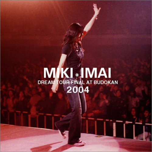 DREAM TOUR FINAL AT BUDOKAN 2004 [DVD]