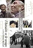 時と時刻~ロベール・ドアノー&緒形拳[DVD]