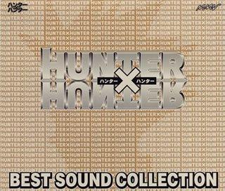 ハンター×ハンター ベストサウンドコレクション