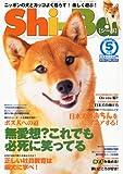 Shi-Ba (シーバ) 2011年 05月号 [雑誌] 画像