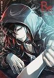 コミック Be (ビー) 2014年 07月号