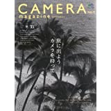 CAMERA magazine(カメラマガジン) 7 (エイムック 1550)