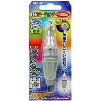 ルミカ(日本化学発光) 水中ライト 中 M型Ⅱ-マルチ(1灯)