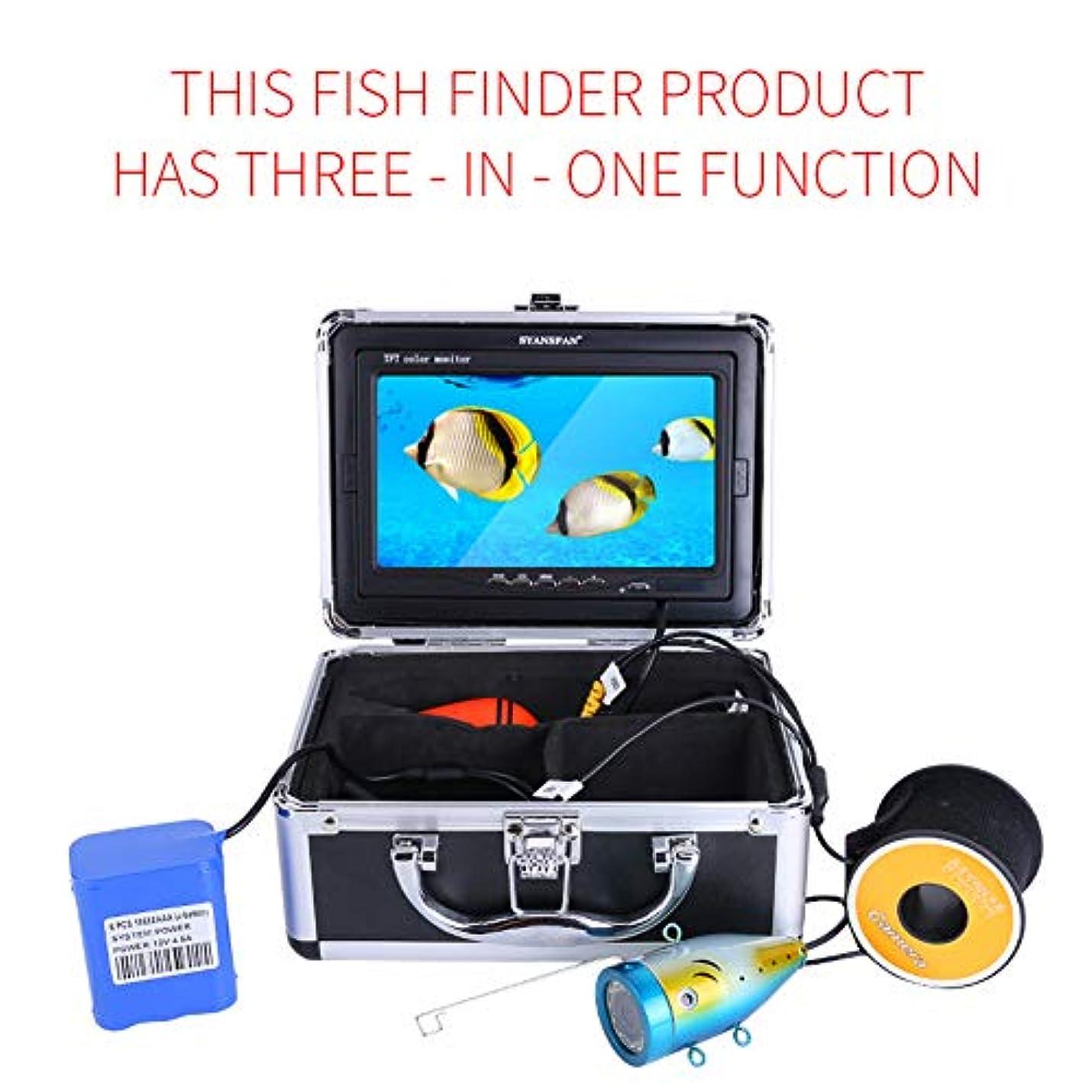 食欲誤解を招くグレートオーク7インチ水中魚群探知機HD水中カメラTFTカラーディスプレイCCDとHD 1000TVLカメラDVRビデオ(50M)