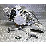 三輪トライク ATV 四輪バギー 用 ZONGSHEN社製 12V 125cc エンジン  前進3速  バック付