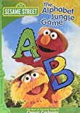 Sesame Street - Alphabet Jungle Game [DVD] [Import]