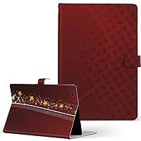 MediaPad M3 Lite 10 HUAWEI ファーウェイ タブレット 手帳型 タブレットケース タブレットカバー カバー レザー ケース 手帳タイプ フリップ ダイアリー 二つ折り ラグジュアリー 星 赤 レッド 005751