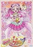 HUGっと!プリキュア vol.3[DVD]