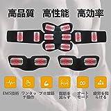 EMS 腹筋ベルト 腹筋マシン ダイエット器具 腕筋 腹筋パッド 10段階 6つモード USB充電式 男女兼用 日本語説明書 SunshineCoast 画像