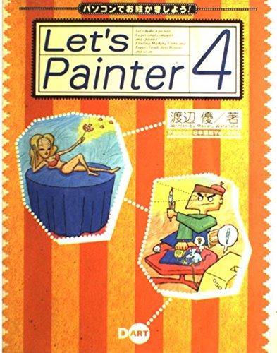 Let's Painter〈4〉パソコンでお絵かきしよう!の詳細を見る