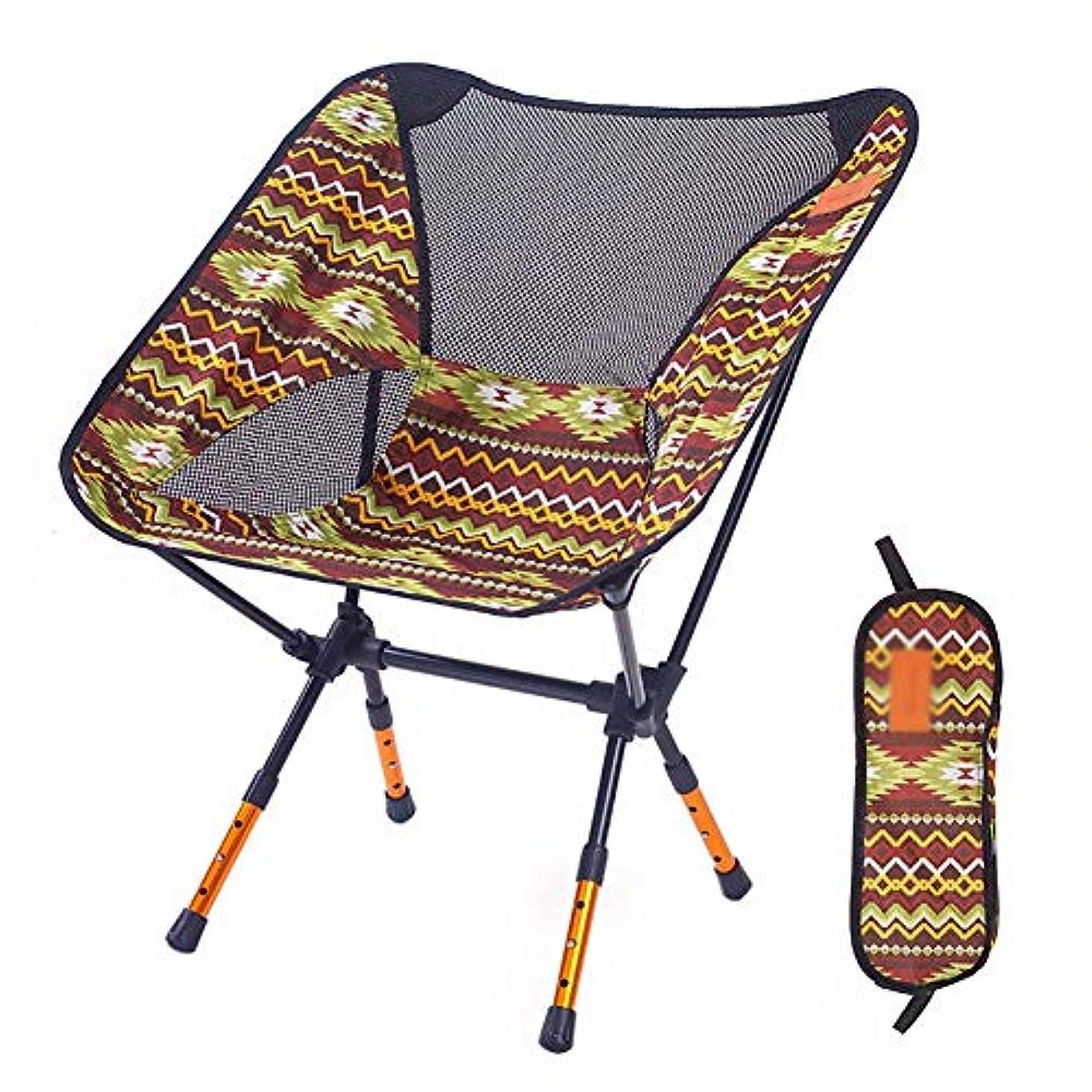 社説条約ログ調節可能な高さの月の椅子、色の超軽量の携帯用アルミニウム釣椅子のキャンプ折るテーブルおよび椅子