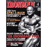 IRONMAN (アイアンマン) 2009年 04月号 [雑誌]