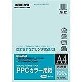 コクヨ コピー用紙 A4 青 100枚 PPCカラー用紙 共用紙 KB-KC139NB