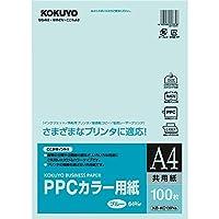 コクヨ PPCカラー用紙 共用紙 A4 100枚 青 KB-KC139NB
