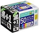 エコリカ リサイクルインクカートリッジ EPSON 6色パック ブラック IC6CL50 ICBK50 ECI-E506P BK