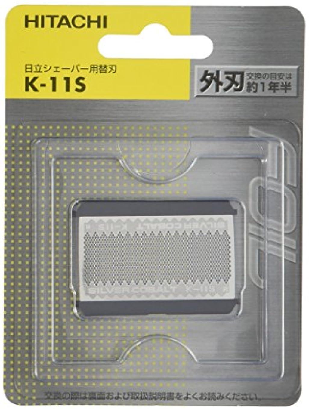 マートり背骨日立 替刃 外刃 K-11S