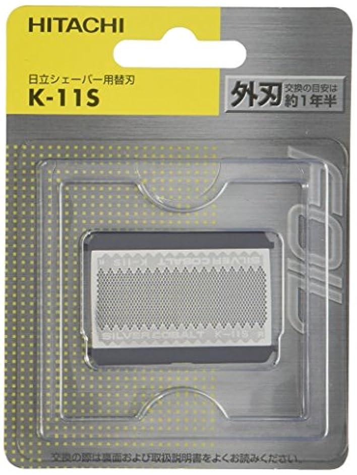非アクティブ呪われた従順日立 替刃 外刃 K-11S