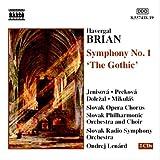 ブライアン:交響曲第1番「ゴシック」