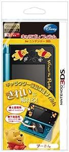 キャラプレ フィルム for ニンテンドー3DS