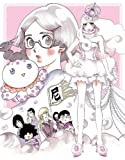 海月姫 第1巻[DVD]