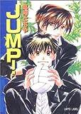 JUMP! (ラピス文庫)