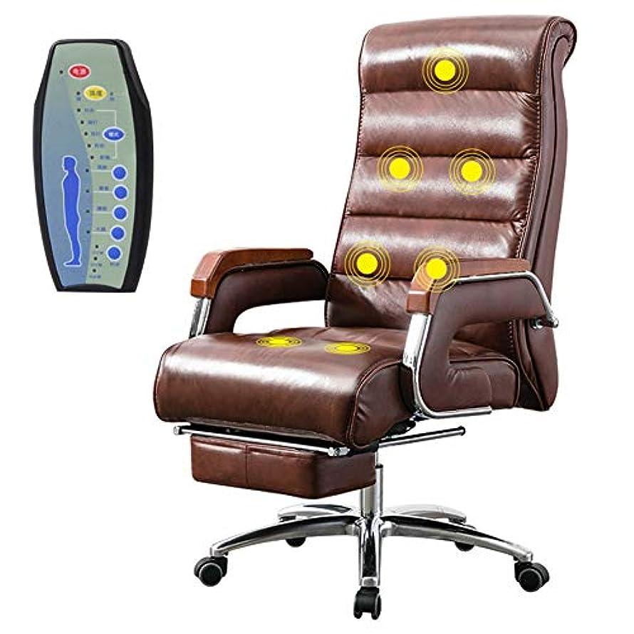 ジェーンオースティンレンズクライストチャーチエグゼクティブオフィスチェア格納式フットレストとロッキングチェア機能付き7ポイントマッサージ機能,brown