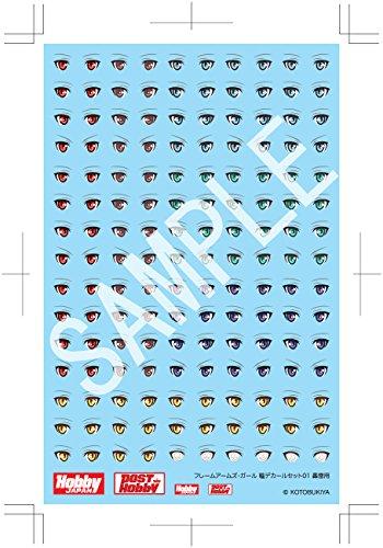 ホビージャパン フレームアームズ・ガール 瞳デカールセット01 轟雷用 プラモデル用デカール FA001D