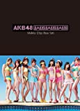 AKB48 Baby! Baby! Baby! Video Clip Box Set [DVD]