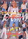 千人斬りインターナショナルザ・ムービーDVD v.7 (マイルド・ムック No. 37)