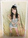 AKB48 大島優子 直筆サイン入り生写真 2枚セット