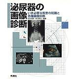 日本人の歴史 (講談社現代新書 525)