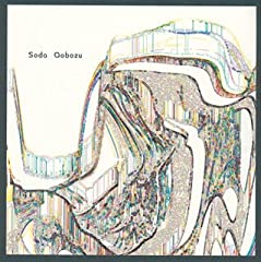 藍坊主「ガーゼ」の歌詞を収録したCDジャケット画像