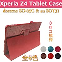 SP-MART(オリジナル)SONY Xperia Tablet Z4 ケース+(液晶フィルム+タッチペン進呈)【全6色選択】DOCOMO SO-05G ケース AU SOT31 ケース ソニ エクスペリア  タブレット Z4 カバー専用 PUレザーケース スタンド機能 クロコ柄 PU Leather Case for SONY Tablet Z4 cover esd3006_45 (Red)