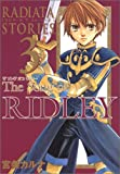 RADIATA STORIES The Song of RIDLEY 3 (ガンガンWINGコミックス)