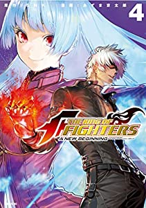 THE KING OF FIGHTERS ~A NEW BEGINNING~ 4巻 表紙画像