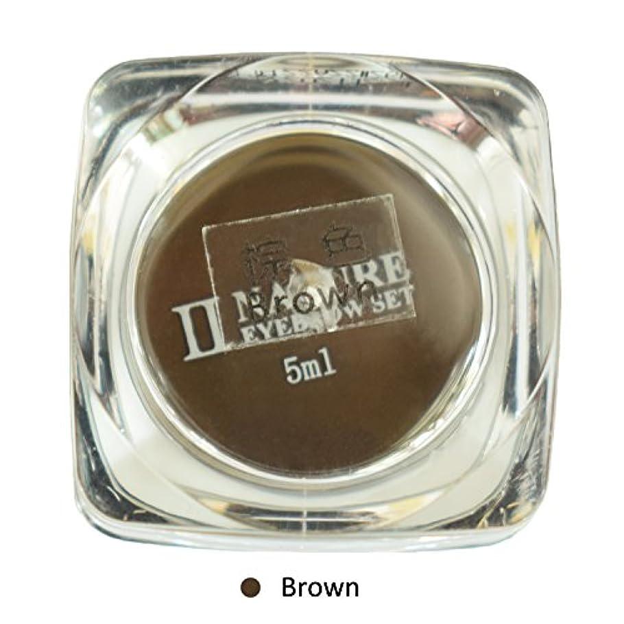 混乱させる押す無100%天然眉毛セットタトゥーインク眉毛/眉毛マイクロブレーディングタトゥーメイクアップPCDクリームペースト / 永久マイクロブレーディング顔料5ml /瓶 (褐色)