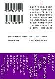 ブラックボックス (朝日文庫) 画像