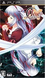 イレブンアイズ クロスオーバー(通常版) - PSP